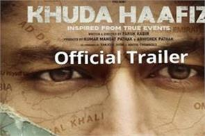 khuda haafiz official trailer