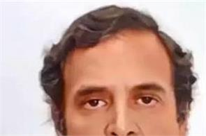 rahul gandhi bjp covid 19 test