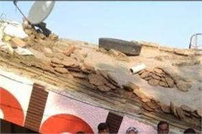 guruharsahai house damage poor family