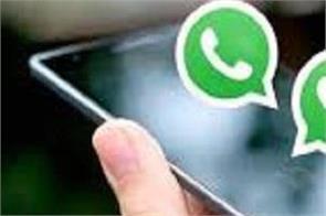 two whatsapp account single smartphone