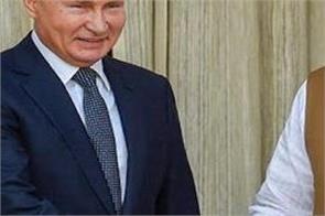 india china dispute rusia entry