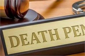 iran  the death penalty  qasem soleiman