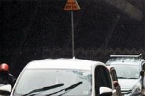 high alert mumbai rain meteorological department