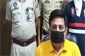 amritsar girl kidnapping big reveal