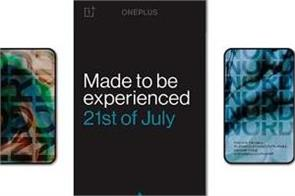 oneplus nord early look in augmented reality