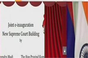 narendra modi and mauritian pm inaugurate supreme court building
