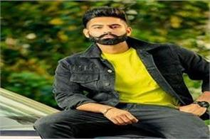 parmish verma happy birthday