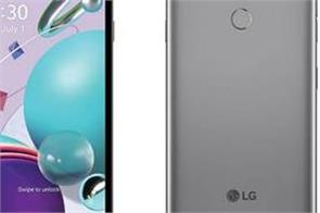 lg aristo 5 with dual rear cameras launched