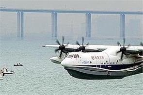 china ag 600 aircraft