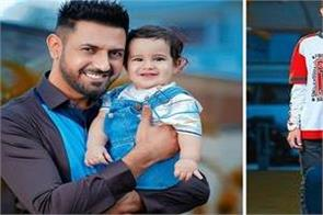 gippy grewal with family pictures viral