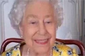 britain queen elizabeth ii
