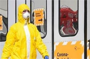 germany  454 new cases of corona