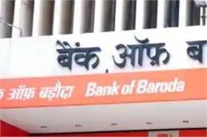 bank of baroda launches aadhaar based online savings account
