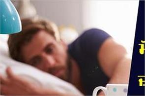 mobile phone morning waking up habit
