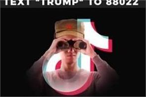 donald trump give tiktok ban advertisements on facebook