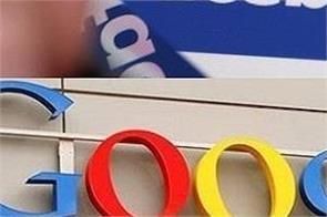 australia  google and facebook