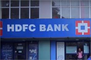 hdfc bank cuts interest rates on loans