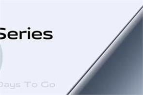 vivo x50 series set to launch on july 16 in india