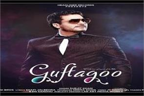surjit khan new song guftgu