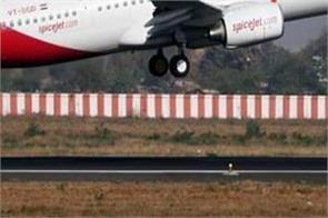 spicejet  flight  mumbai  adampur airport