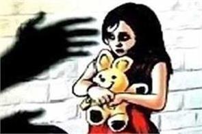 uttar pradesh minor child rape murder