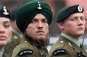 new zealand sikh boy