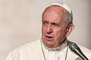 turkish government pope francis