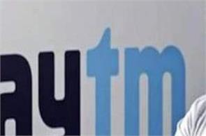 paytm founder vijay shekhar sharma chinese apps banned india support