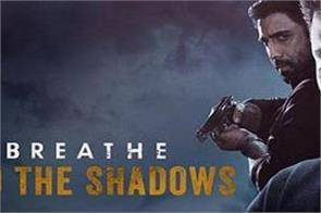 breathe into the shadows trailer
