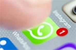 whatsapp soon launch expiring messages feature