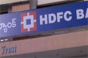 hdfc bank fires 6 officials over corruption