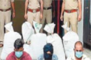 bhogpur police nab 4 drug smugglers with 110 kg dodas