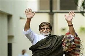 young man attacked amitabh bachchan  s jalsa bungalow