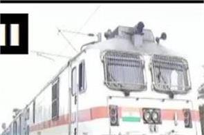 patna train car child family 3 people death