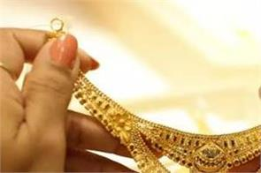 amnesty scheme illegal gold hoarding govt plans crackdown tax evasion