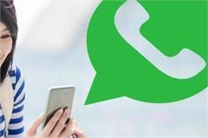 whatsapp rolls out animated stickers and qr code