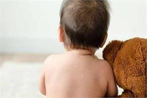 covid 19 children immune research