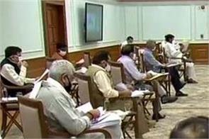 narendra modi cabinet meeting pm ujjwala yojana lpg cylinder scheme epf