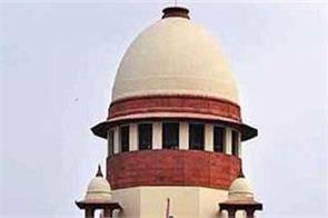 supreme court bar artist financial aid petition dismissed
