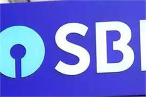 sbi gives warning to its customer