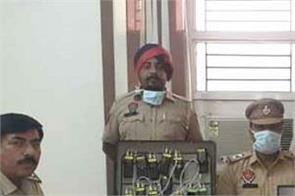 police arrest bookies