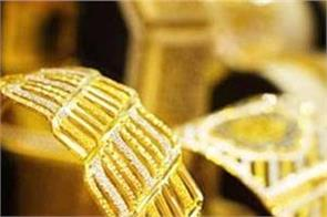 modi government cheap gold sovereign gold bond schemes