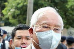 malaysia former pm  najeeb razzaq convicted