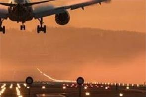 international flights suspended dgca