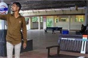 railway station ticket maharashtra train gujarat