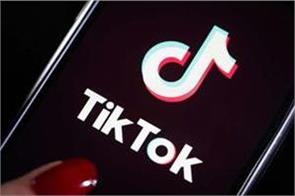 tiktok shifting headquarters to other countries