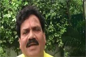 amritsar  bhagwant mann  plasma  congress  raj kumar verka