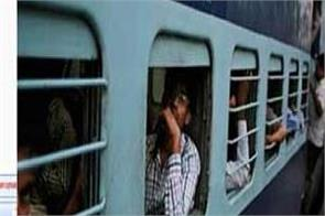 irctc s website will change from august passengers will get facilities