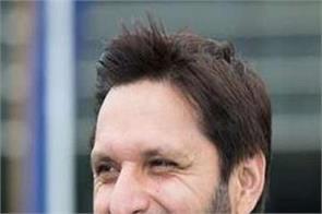 shahid afridi  pakistan  age  puzzle