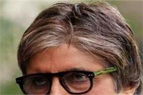 amitabh bachchanrecovering from coronavirus